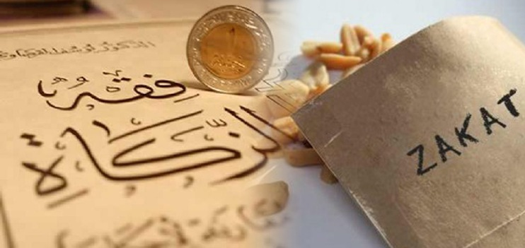 Zakat from Unlawful Wealth